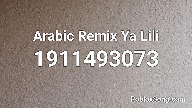 arabic songs roblox id