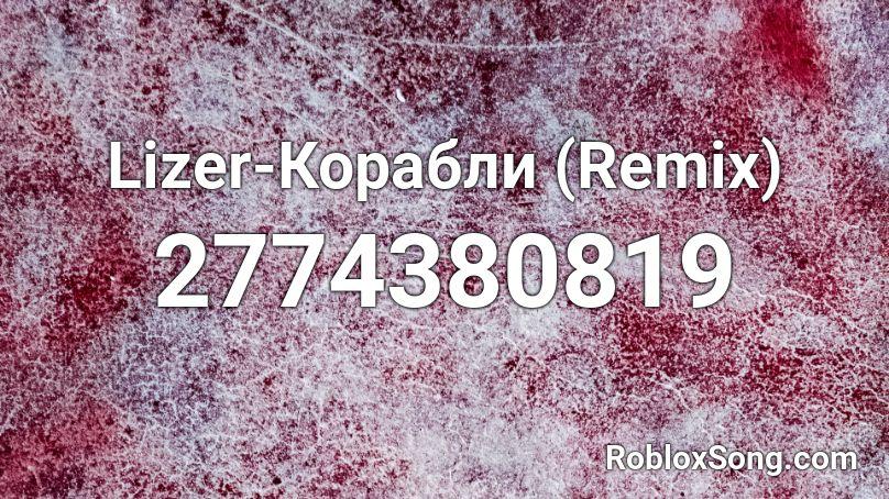 neffex cold roblox id